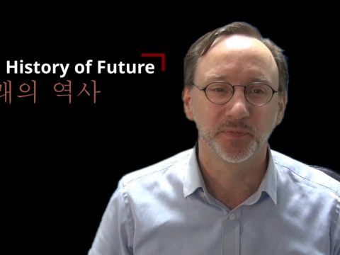 History of Future